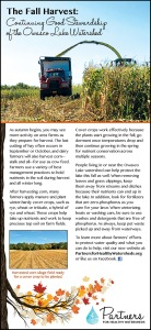 watershed healthy, cover crops, fall harvest, Owasco Lake